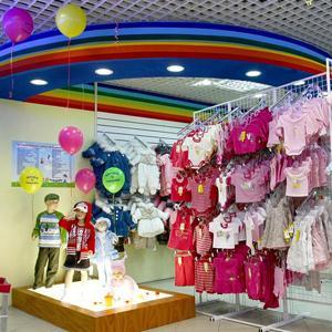 Детские магазины Сибая