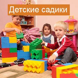 Детские сады Сибая