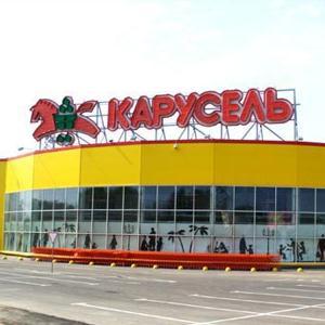 Гипермаркеты Сибая
