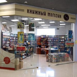 Книжные магазины Сибая