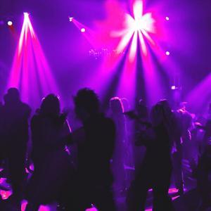 Ночные клубы Сибая