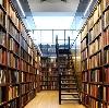 Библиотеки в Сибае