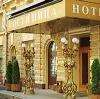 Гостиницы в Сибае