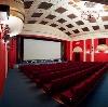 Кинотеатры в Сибае