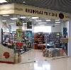 Книжные магазины в Сибае