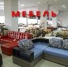 Магазины мебели в Сибае