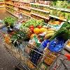 Магазины продуктов в Сибае