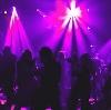 Ночные клубы в Сибае