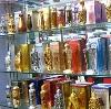 Парфюмерные магазины в Сибае