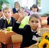 Школы в Сибае