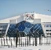 Спортивные комплексы в Сибае