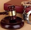Суды в Сибае