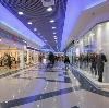 Торговые центры в Сибае