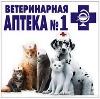 Ветеринарные аптеки в Сибае