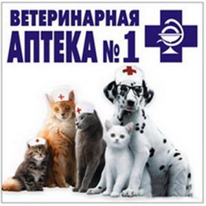 Ветеринарные аптеки Сибая